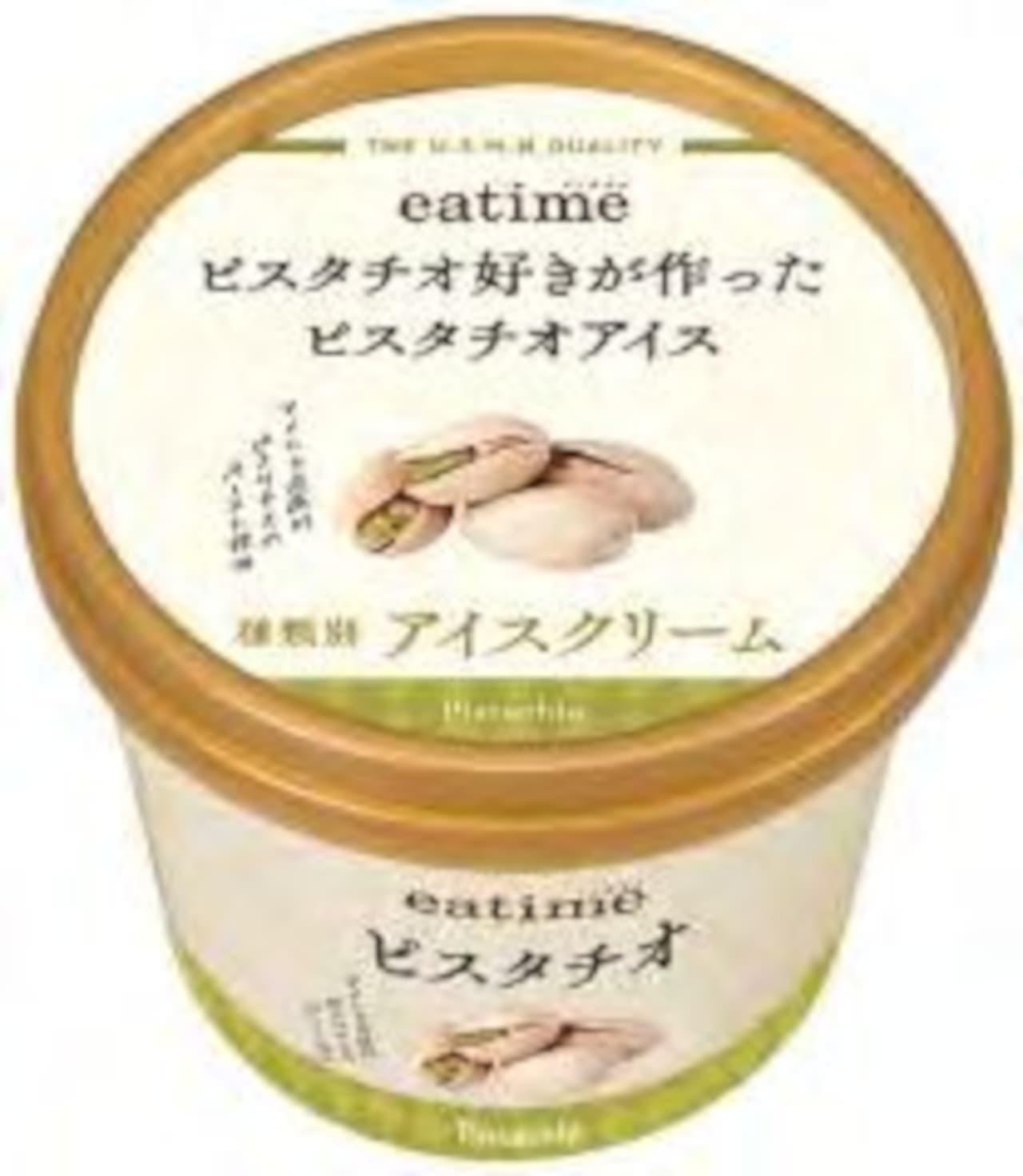 マルエツ「ピスタチオ好きが作ったピスタチオアイス」