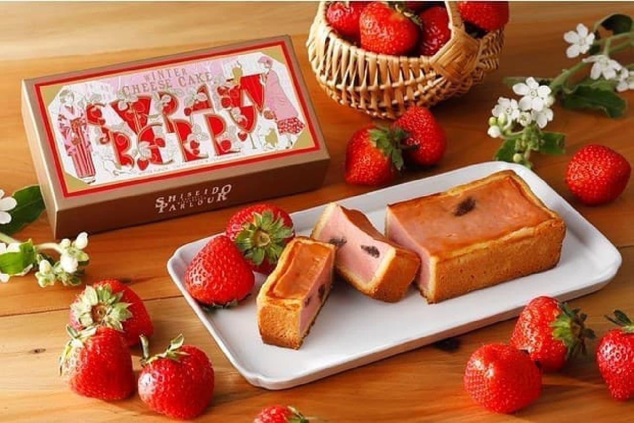 資生堂パーラーに「冬の手焼きチーズケーキ(いちご)」