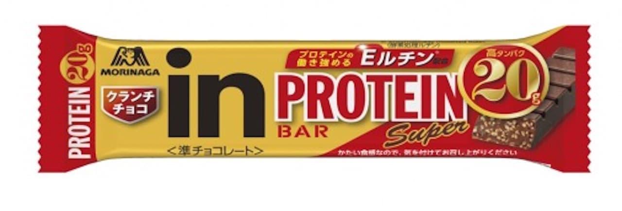 「inバー プロテイン Super クランチチョコ」森永製菓から