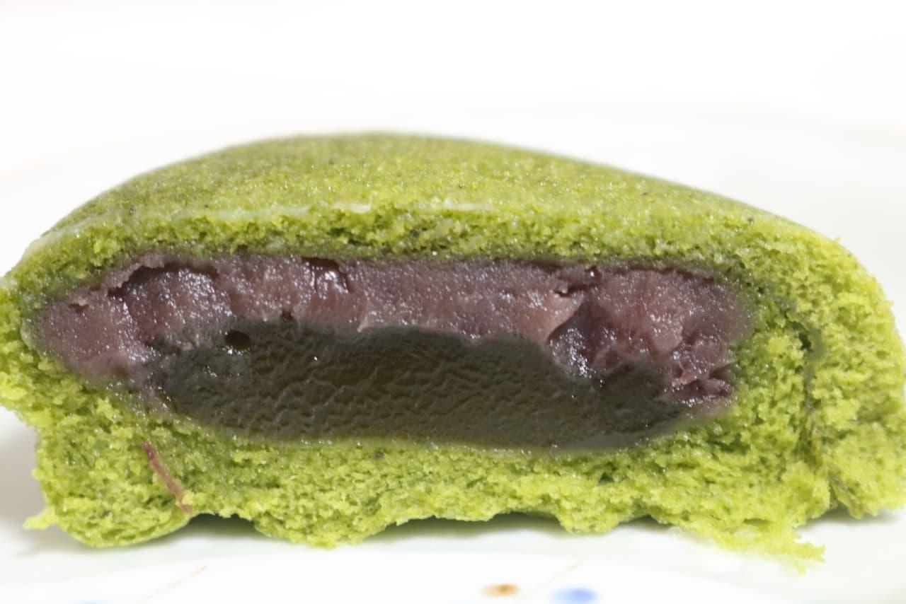 シャトレーゼ「富士の名月 宇治抹茶」