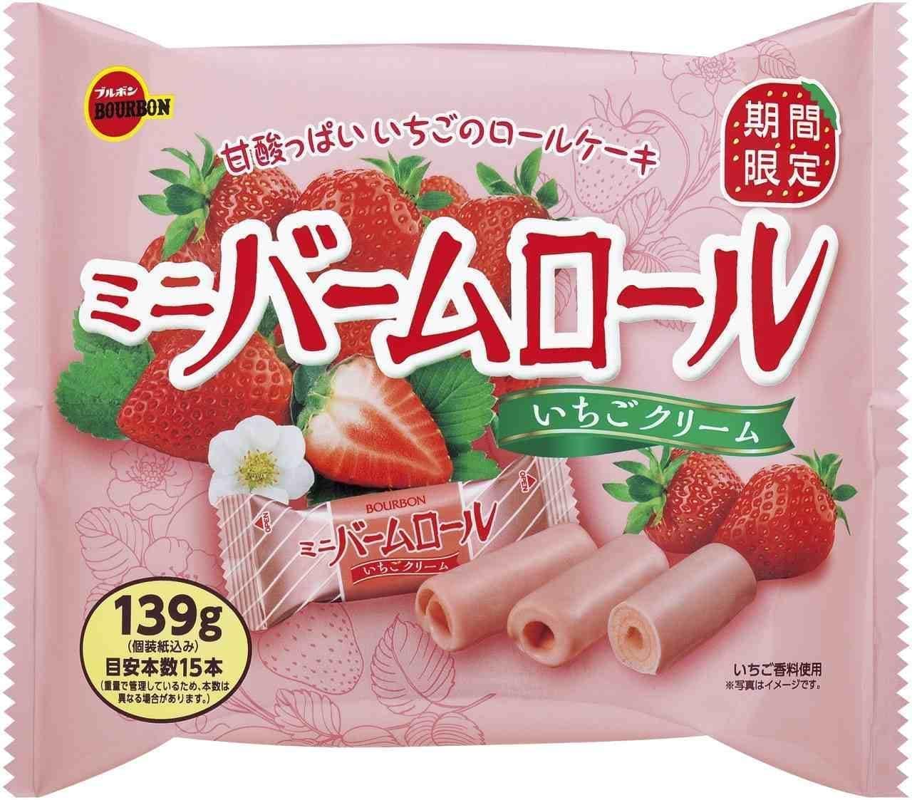 139gミニバームロールいちごクリーム