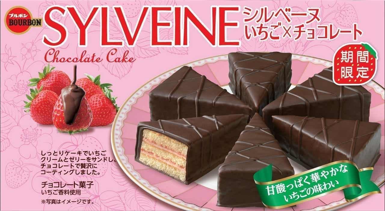 シルベーヌいちご×チョコレート