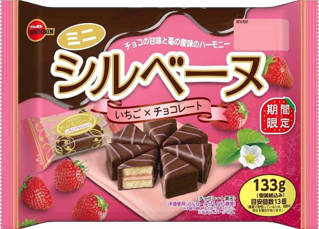 133gミニシルベーヌいちご×チョコレート