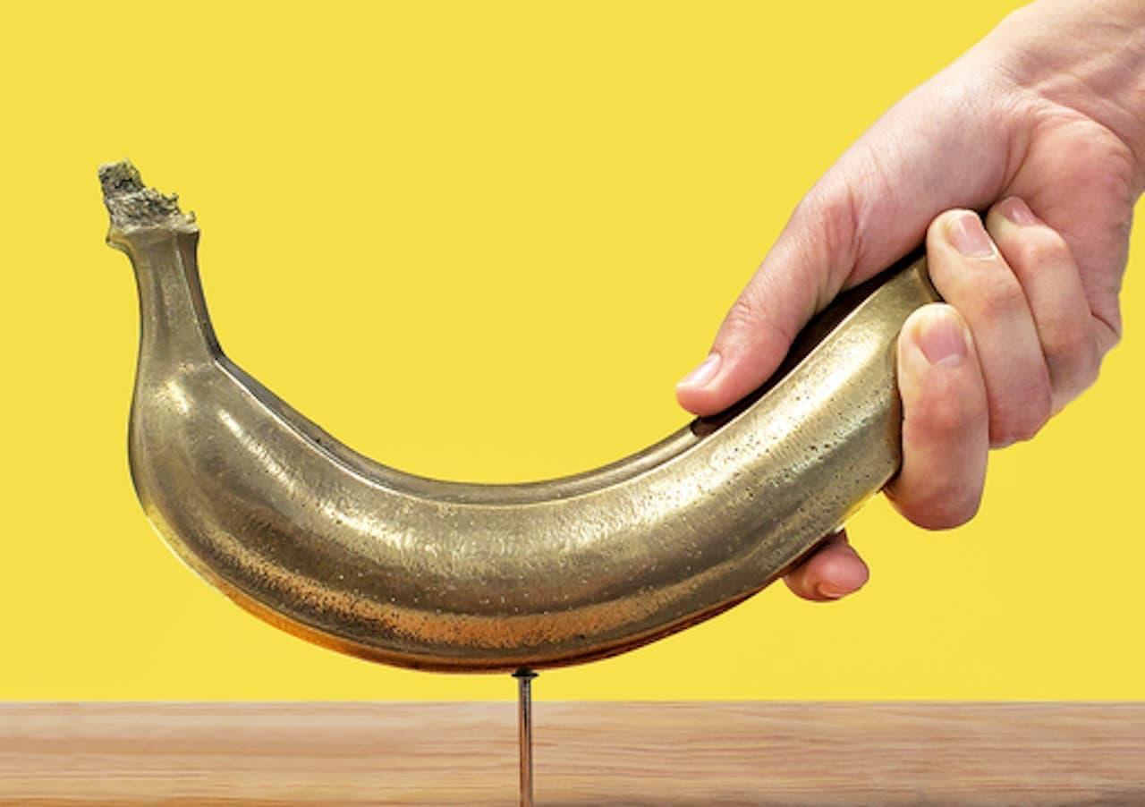 バナナで釘が打てる「バナナハンマーDX」