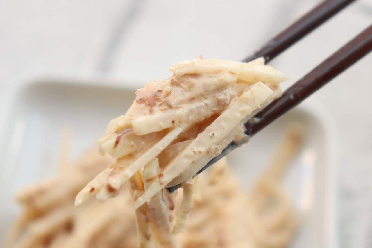 オイマヨ大根サラダ