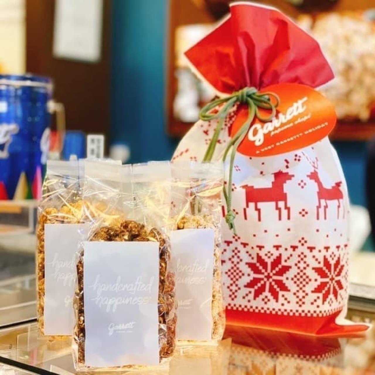ギャレット ポップコーン ショップス「Holiday Party Bag」
