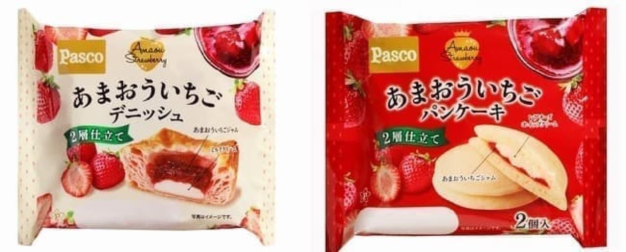 Pasco「あまおういちごデニッシュ」と「あまおういちごパンケーキ2個入」