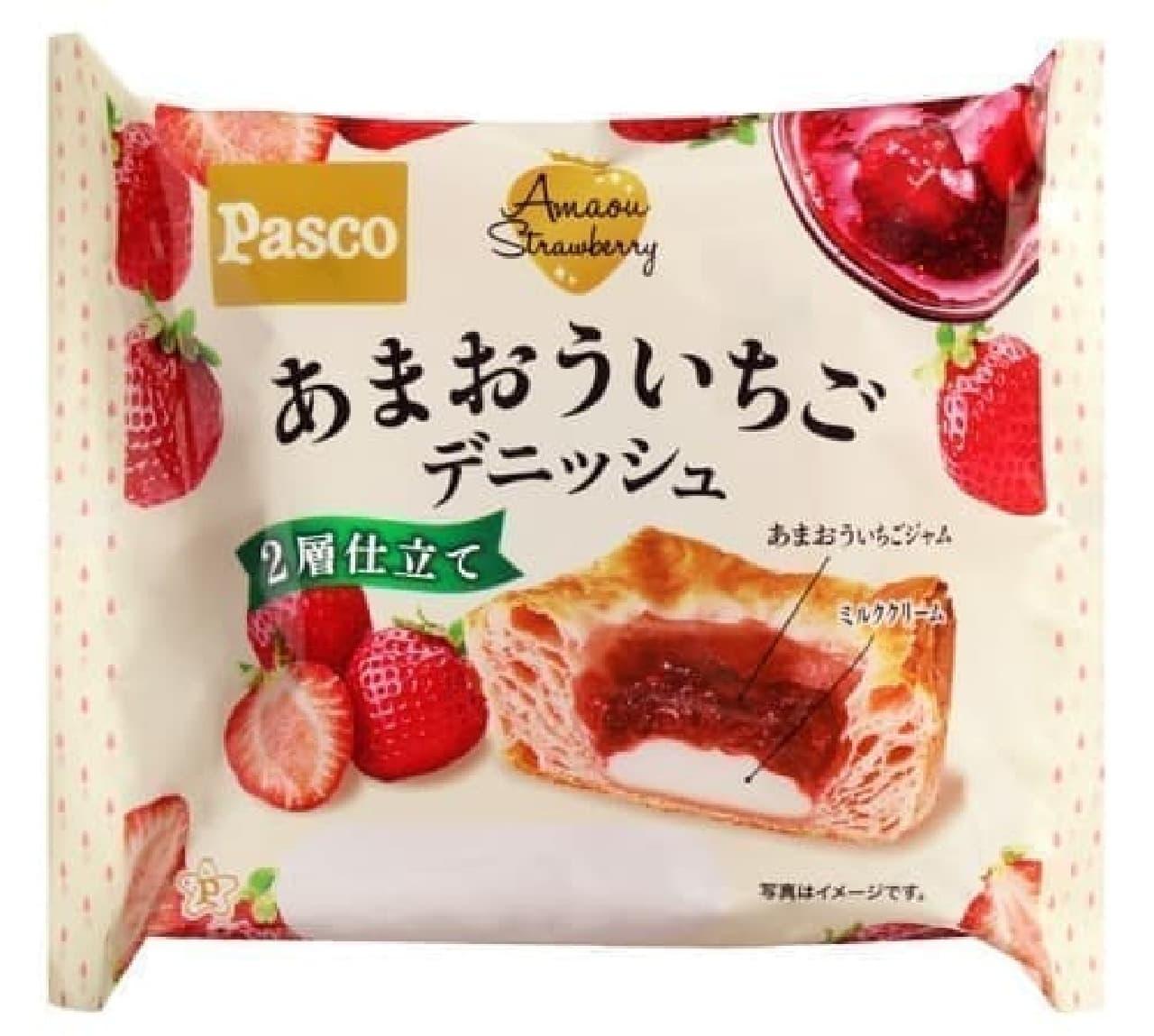 Pasco「あまおういちごデニッシュ」