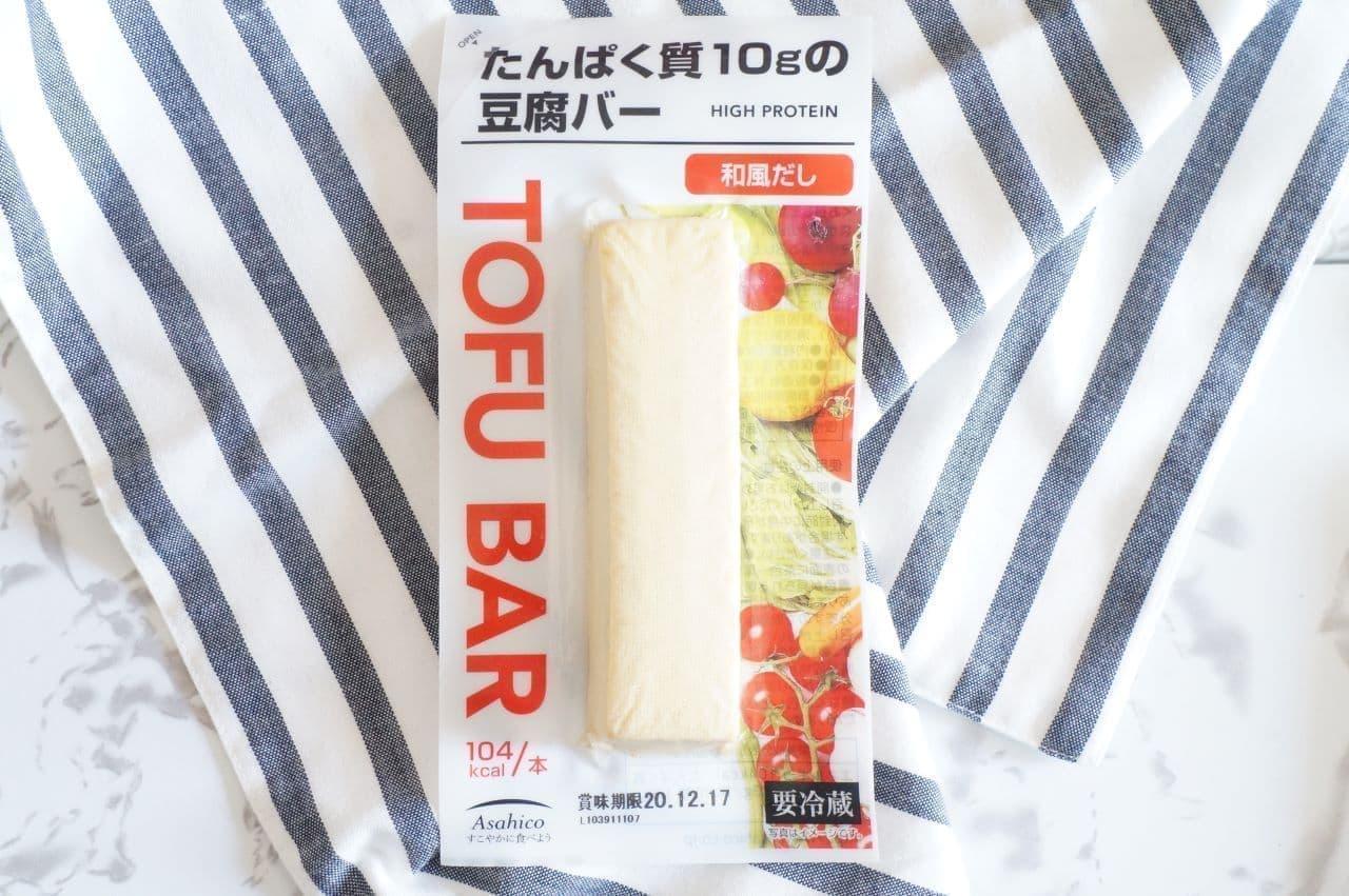 セブン-イレブン「たんぱく質10gの豆腐バー」