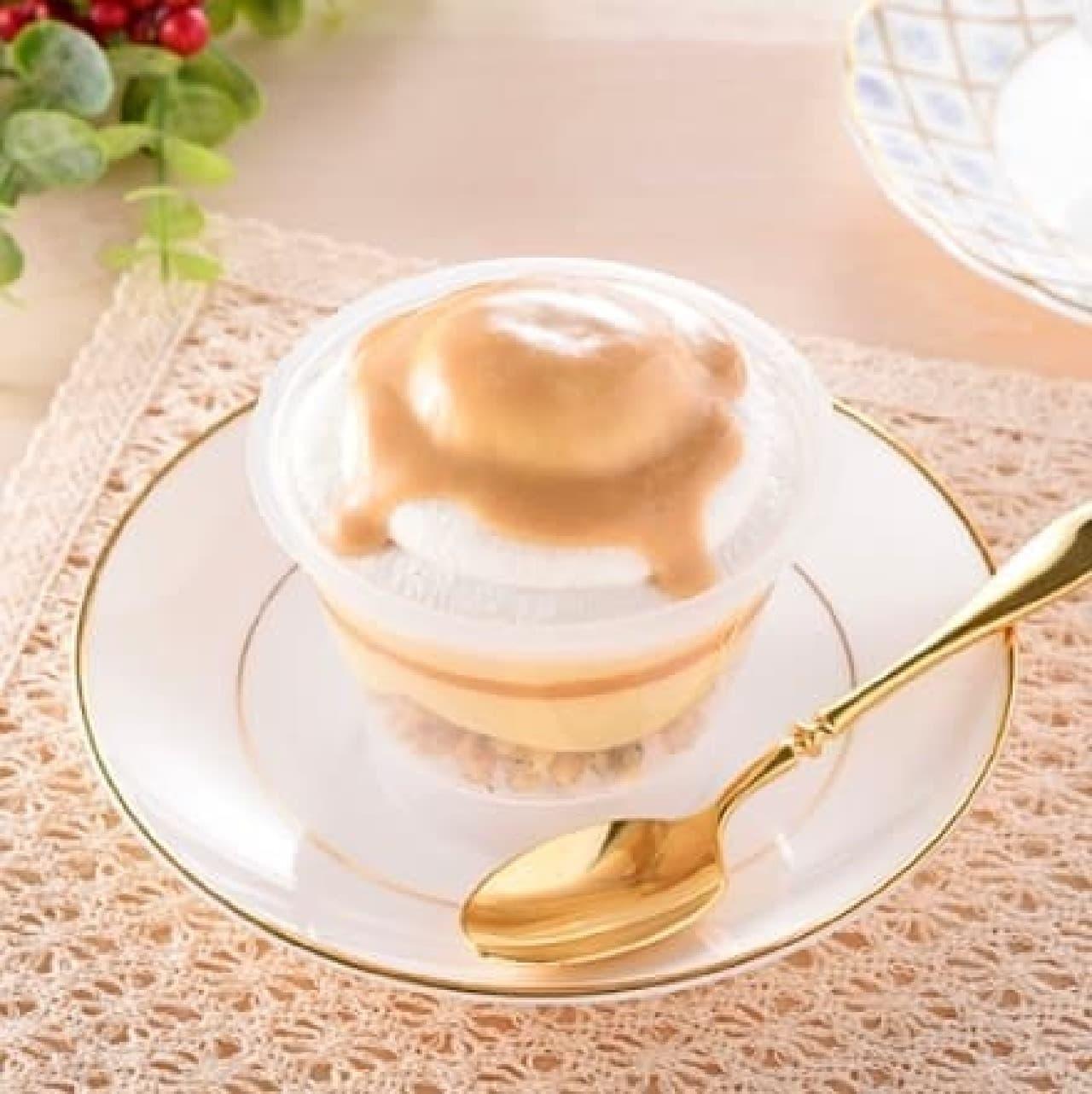 ファミリーマート「紅茶の生チーズケーキ」