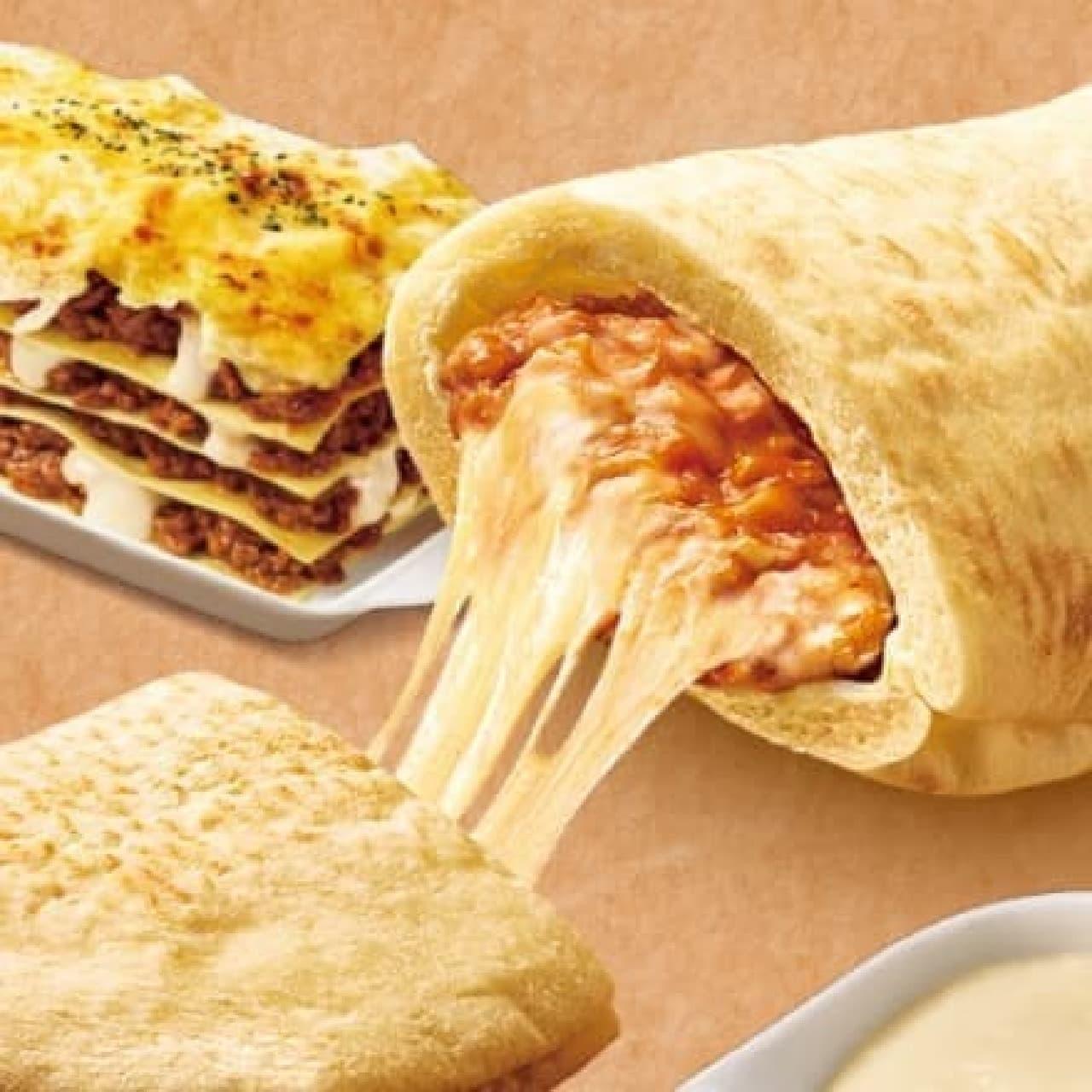 ファミリーマート「ピザサンド Wチーズ&ラザニアソース」