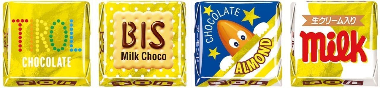 チロルチョコ「ビッグチロル〈ゴールド〉」