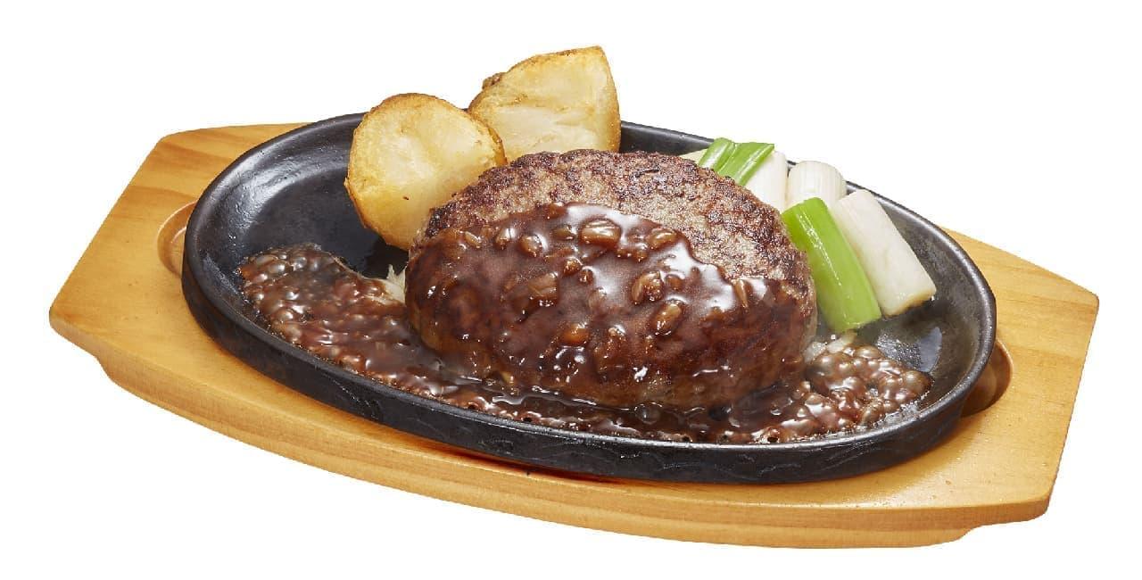 ビッグボーイの「黒毛和牛ハンバーグ 特製ソース」