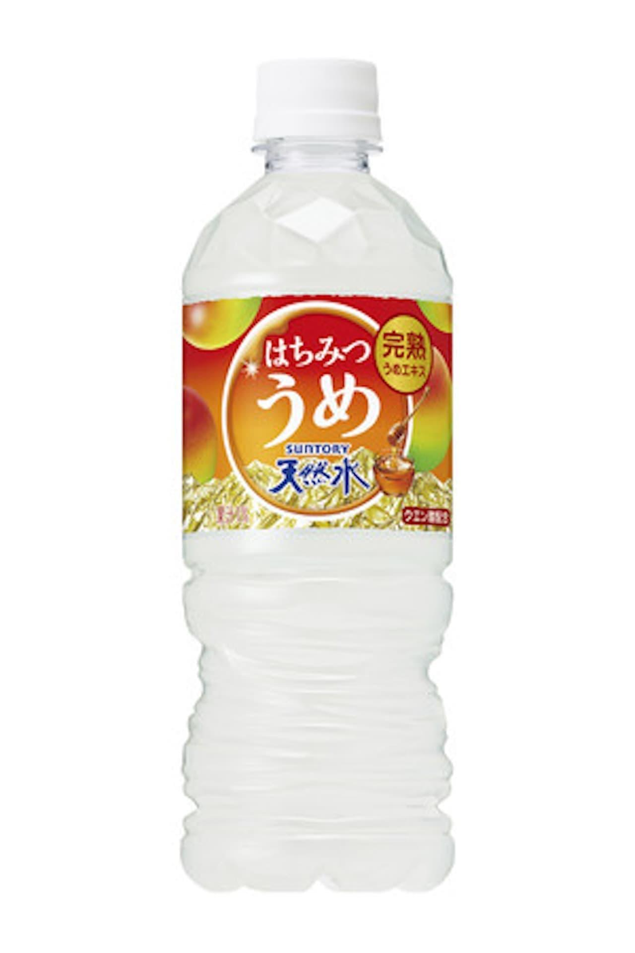サントリー食品インターナショナル「サントリー天然水 はちみつうめ」