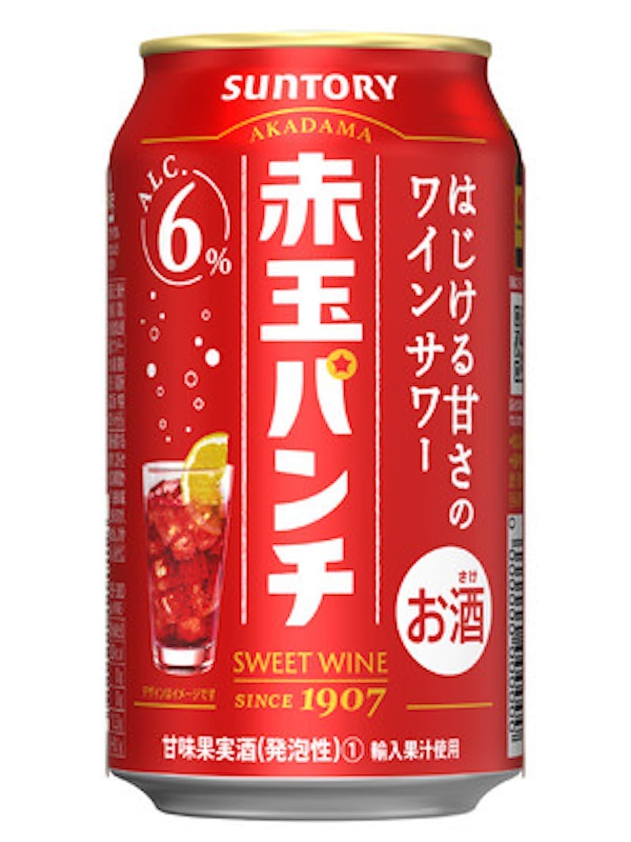 「赤玉パンチ350ml缶」リニューアルして登場