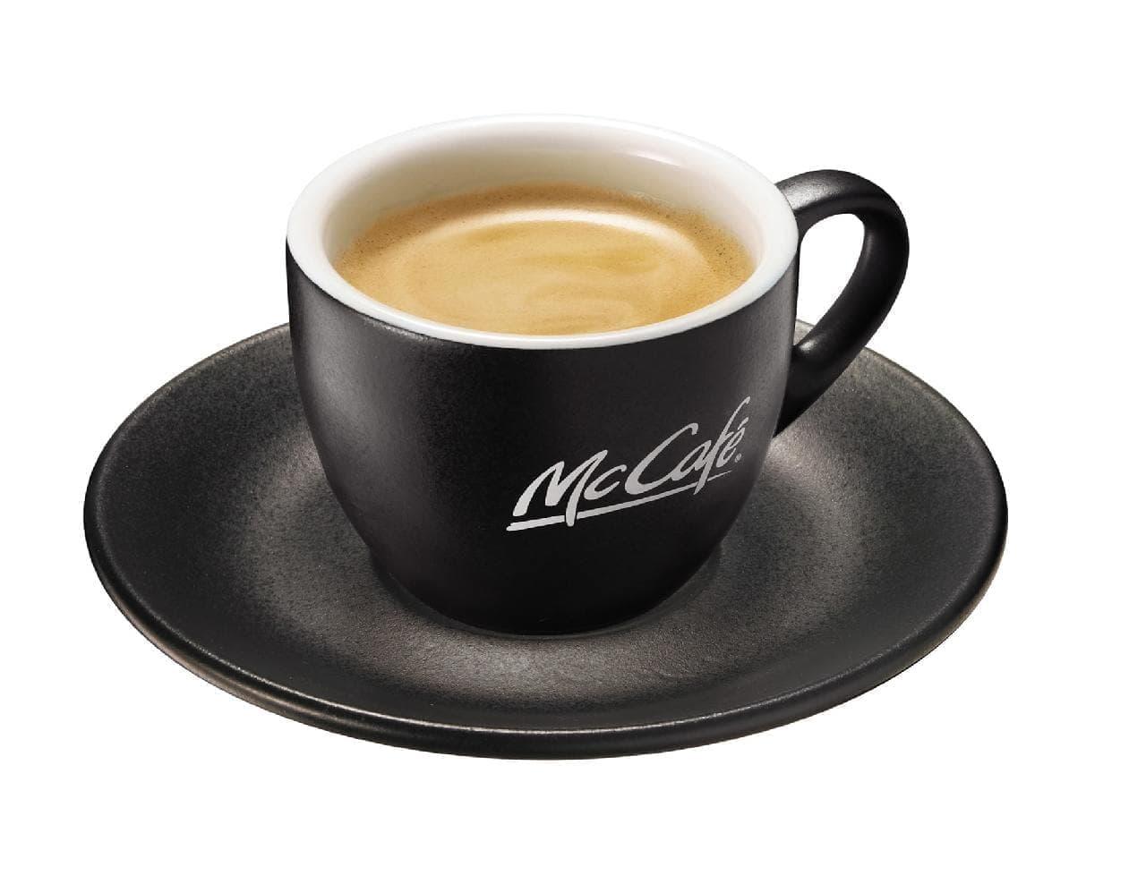 マックカフェ バイ バリスタのエスプレッソ