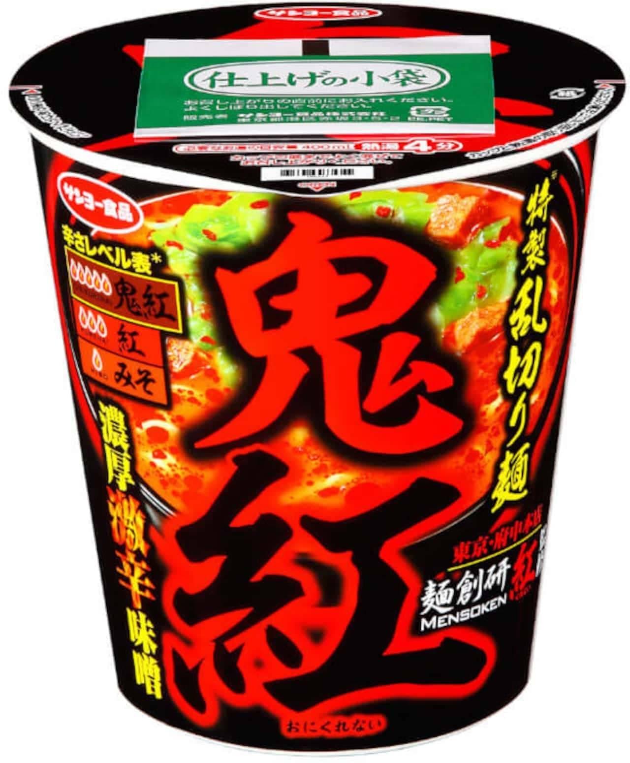 カップ麺「麺創研 紅監修 鬼紅 濃厚激辛味噌」