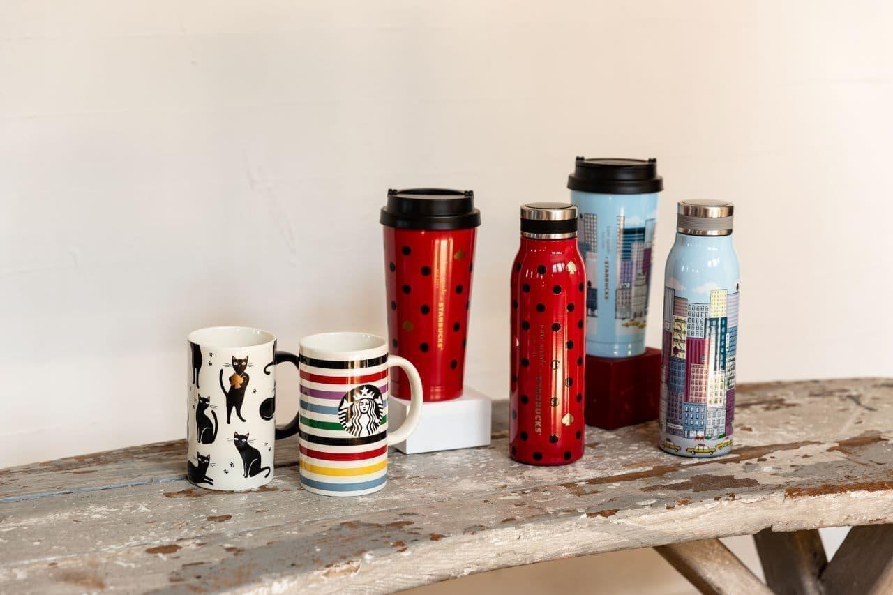 スターバックスとケイト・スペード ニューヨークのコラボレーション商品