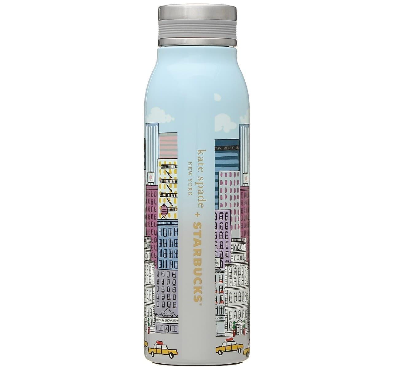 スターバックス「ステンレスボトル kate spade ニューヨークシティ 444ml」