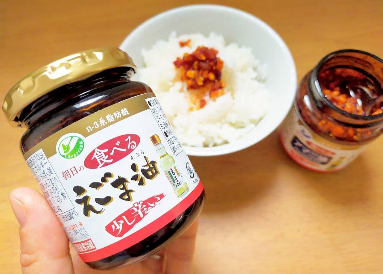 朝日の「食べるアマニ油」と「食べるえごま油」