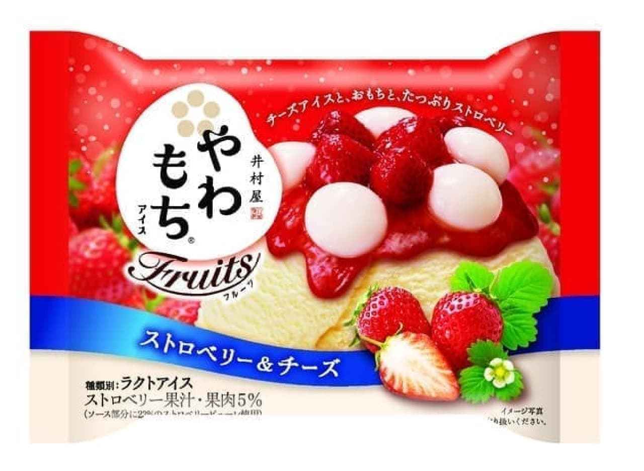 アイスの新商品「やわもちアイス Fruits ストロベリー&チーズ」