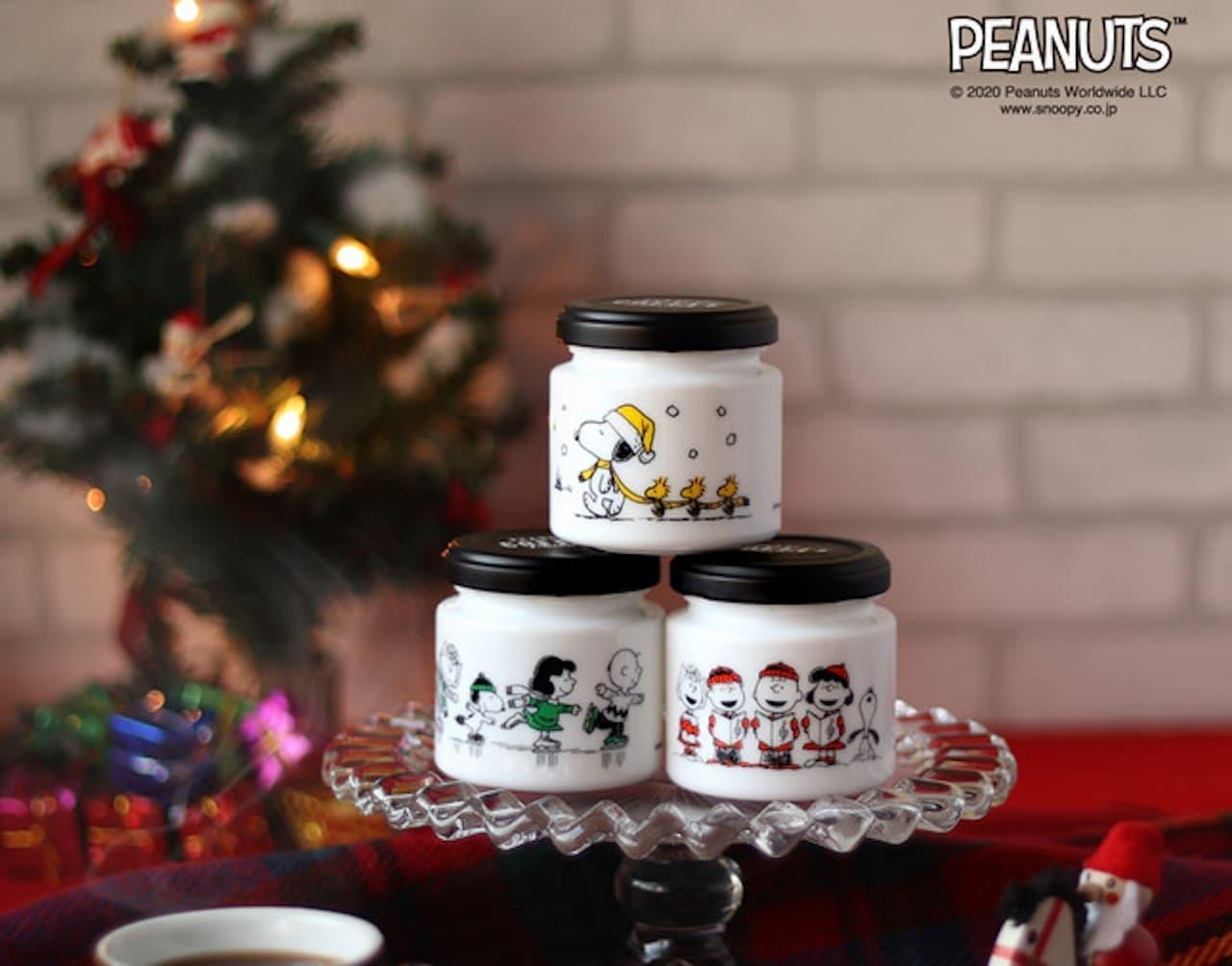 SNOOPY coffeeから3種のデザートコーヒー