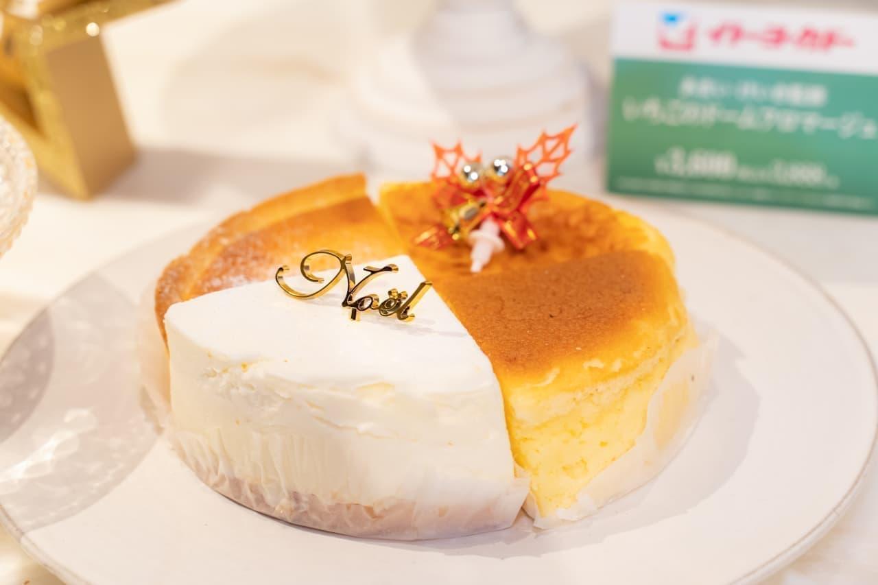 イトーヨーカドーのクリスマスケーキ「あまい けいき監修4大チーズケーキアソート」