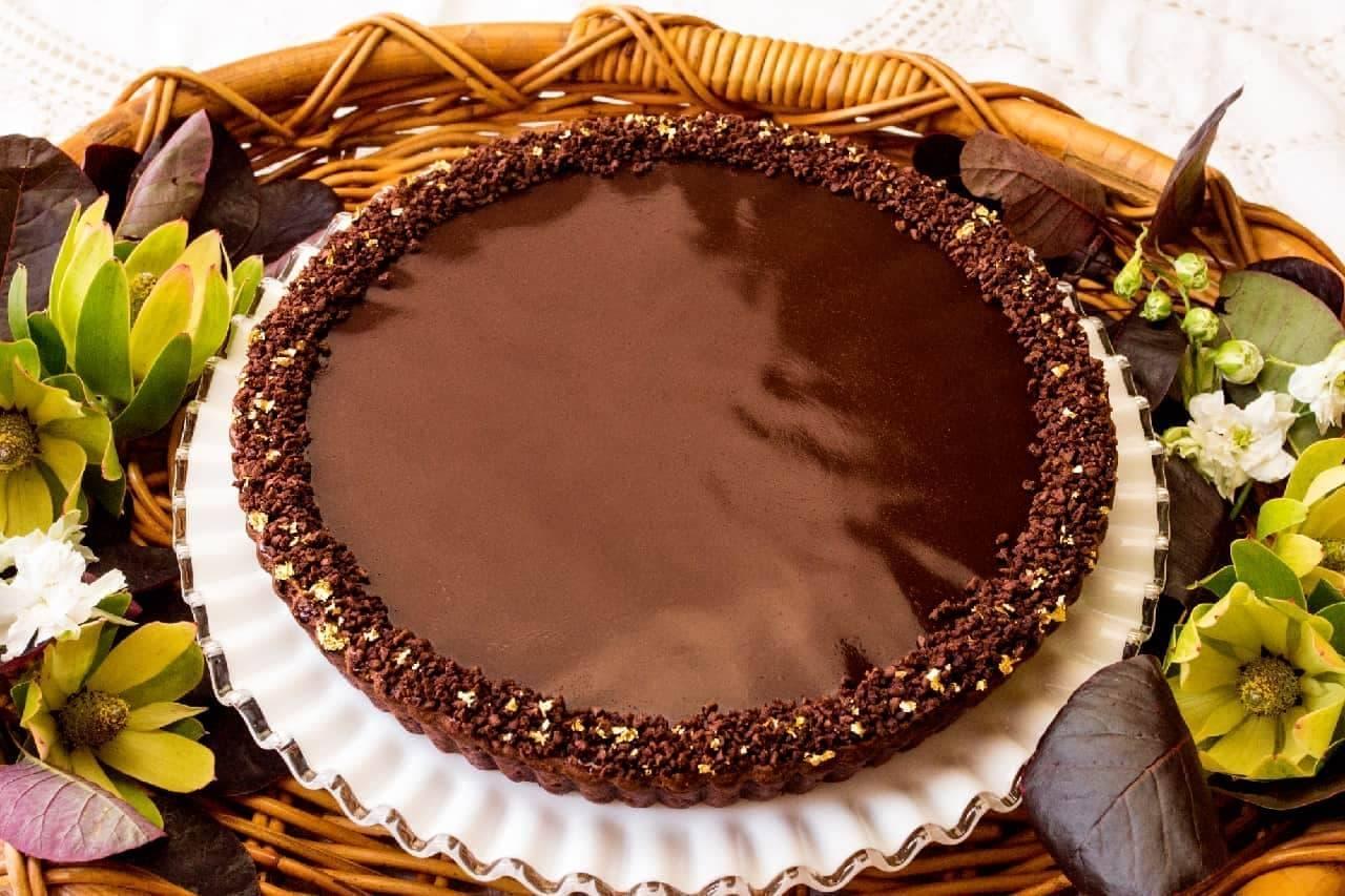 キル フェ ボン「チョコレートクリームのタルト」