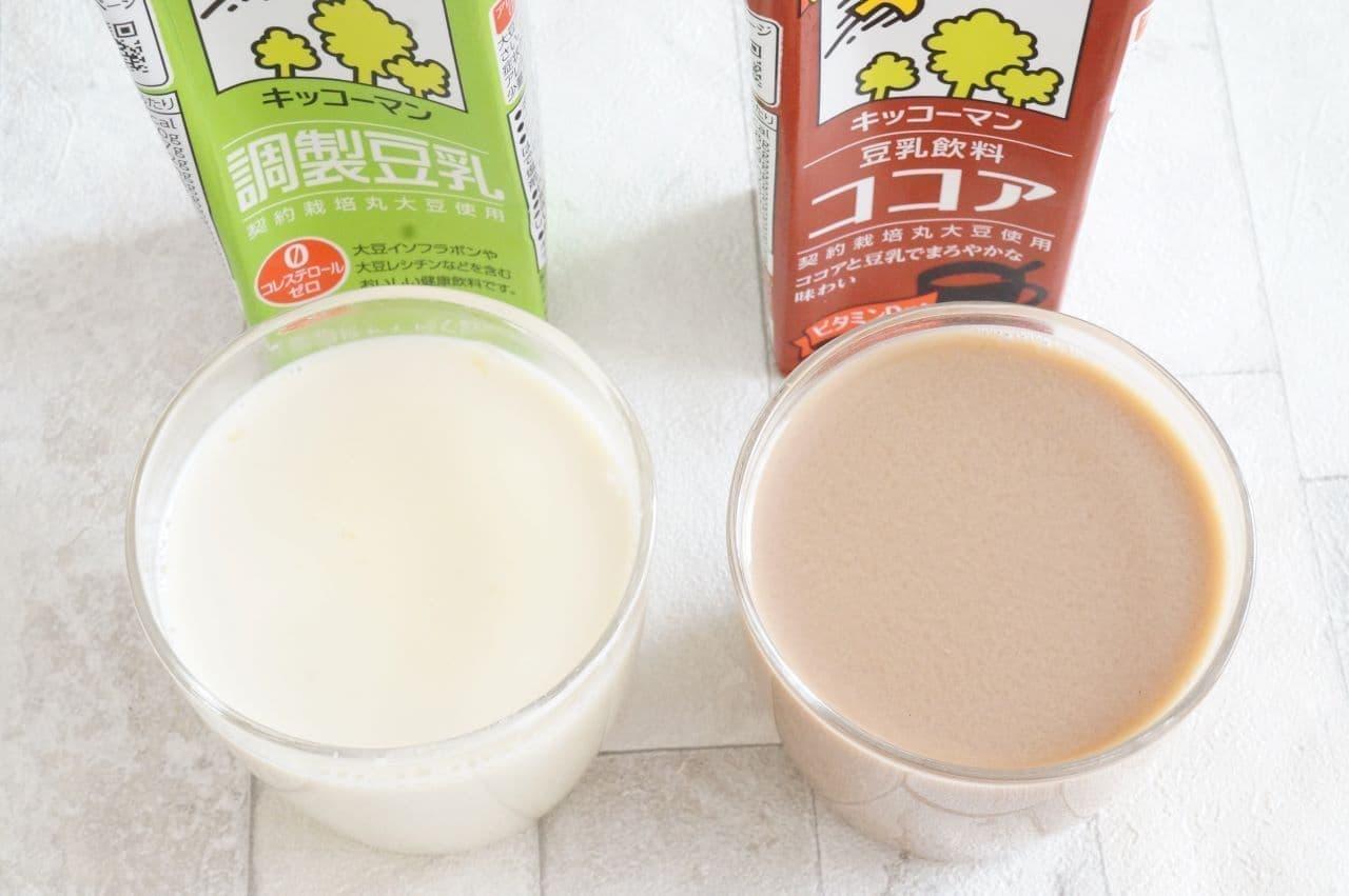 キッコーマン調整豆乳・キッコーマン豆乳飲料ココアのプリン