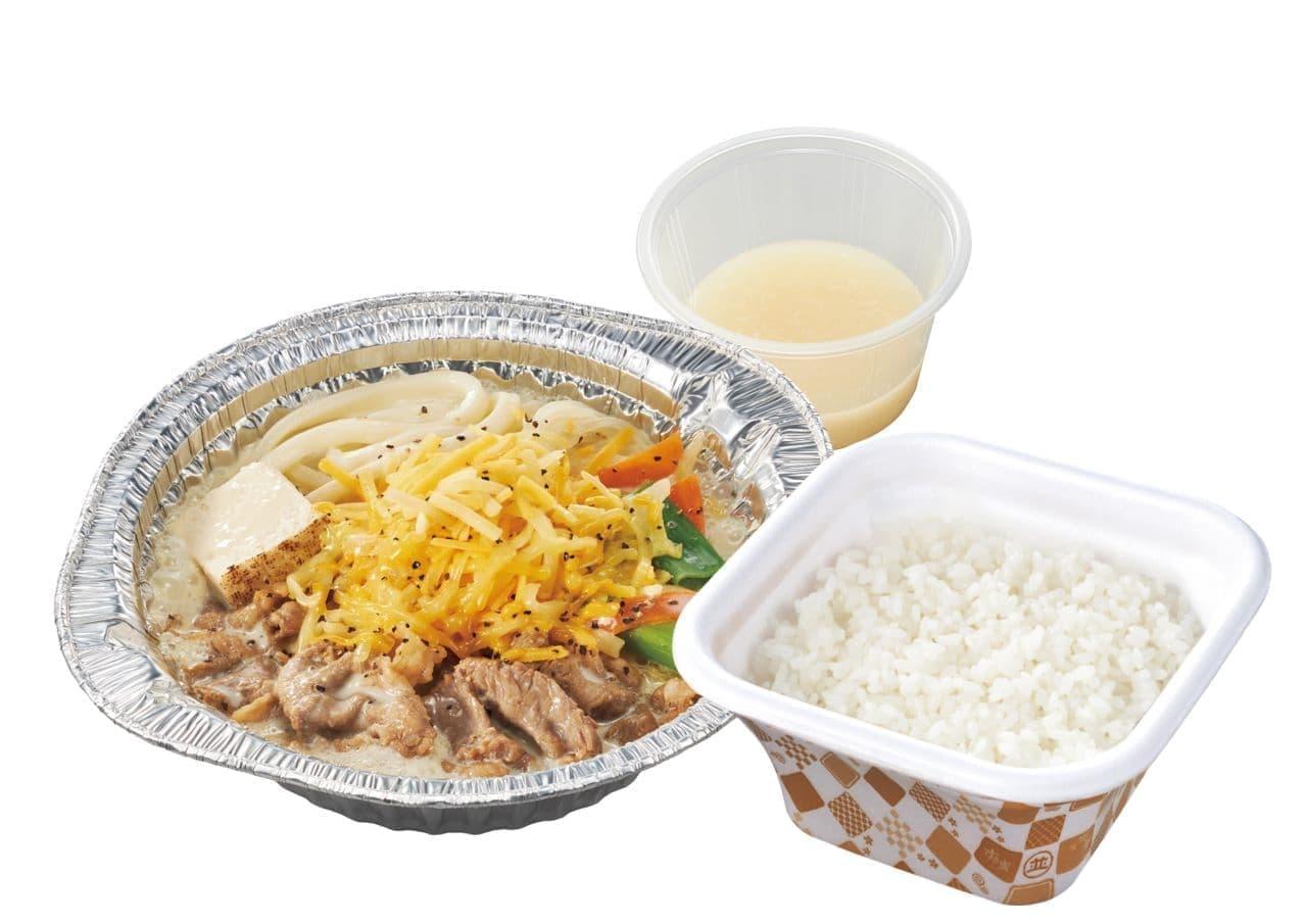 すき家「お家チーズ豆乳牛鍋定食」