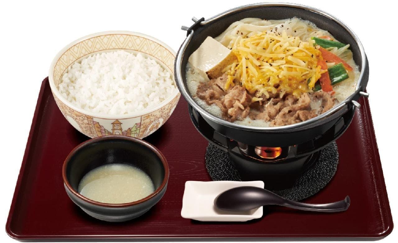 すき家の「チーズ豆乳牛鍋定食」