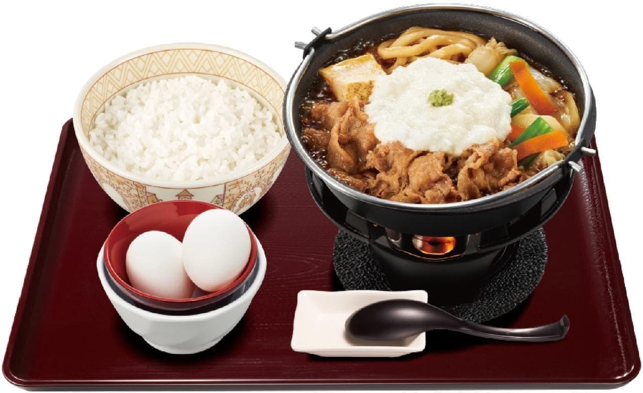 すき家「山かけ牛すき鍋定食」