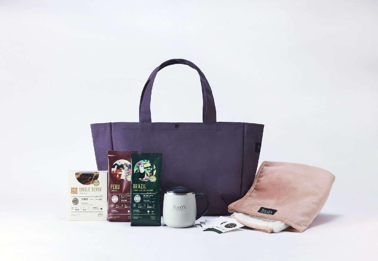 タリーズコーヒーの福袋「2021 HAPPY BAG」
