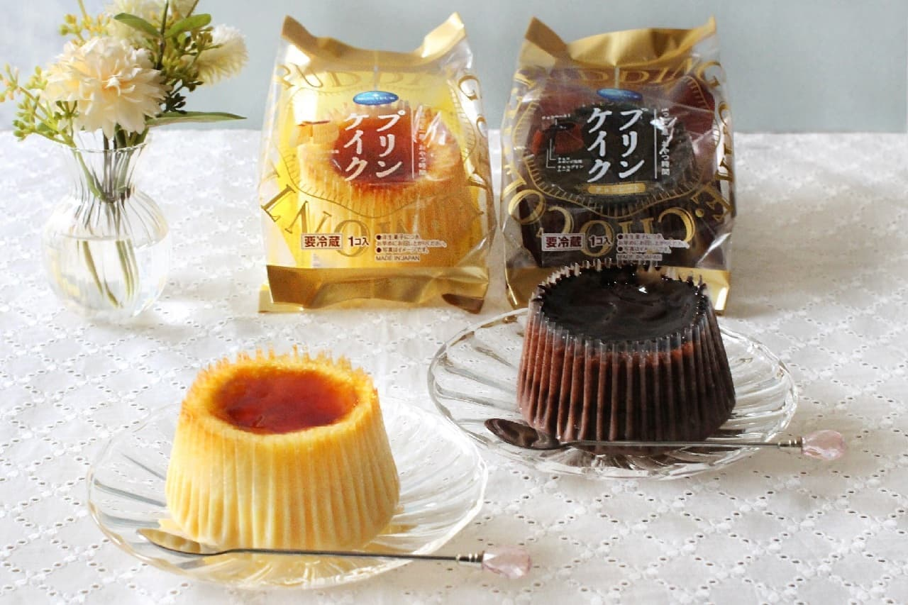 モンテール「プリンケイク」と「プリンケイク・チョコレート」