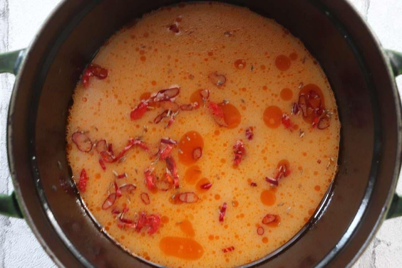 カルディ 火鍋の素