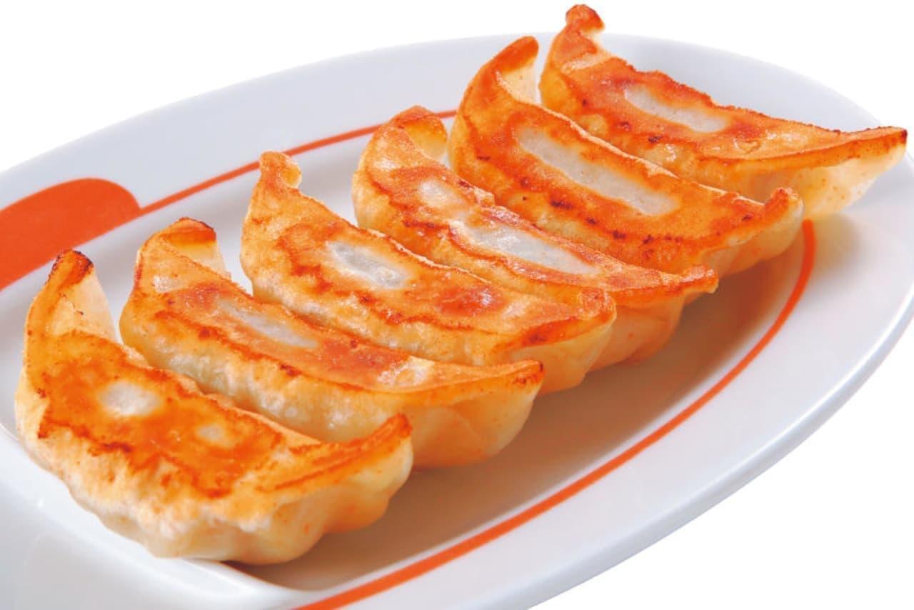 幸楽苑「三元豚餃子」