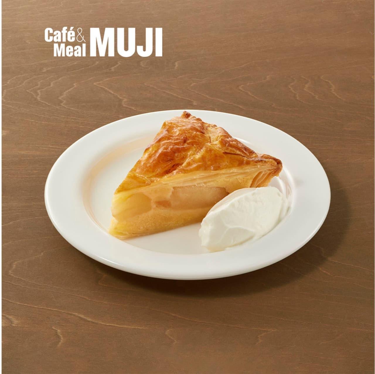 無印良品のカフェに「アップルパイ」季節限定で