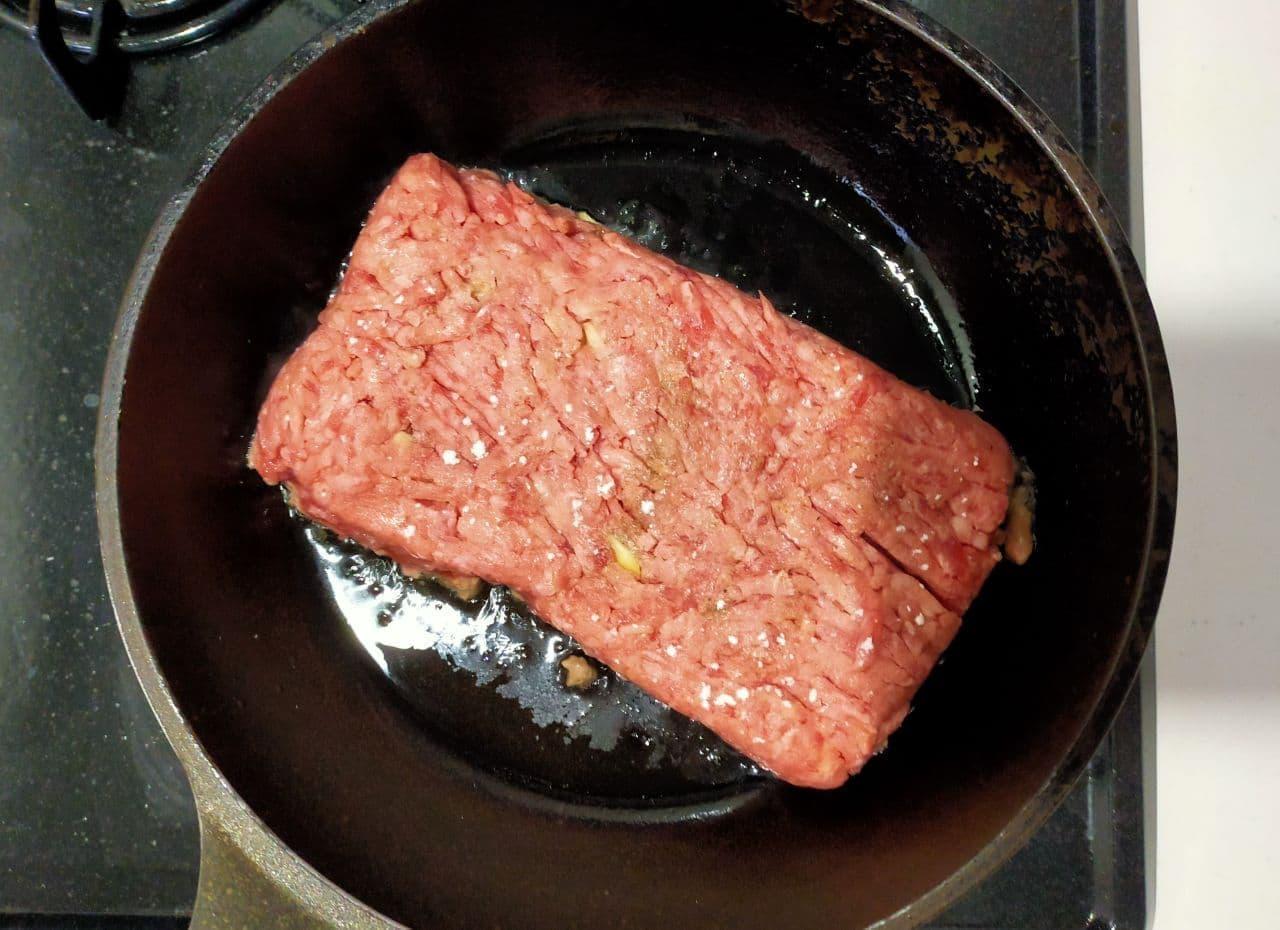 ひき肉ステーキのレシピ