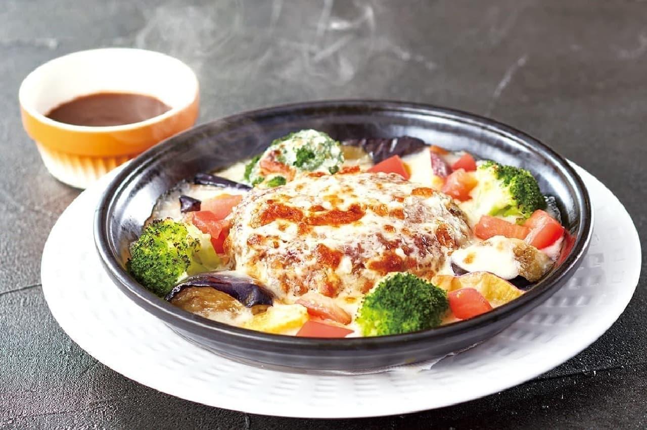 ココス「黒毛和牛ハンバーグとごろごろ野菜のグラタン仕立て」
