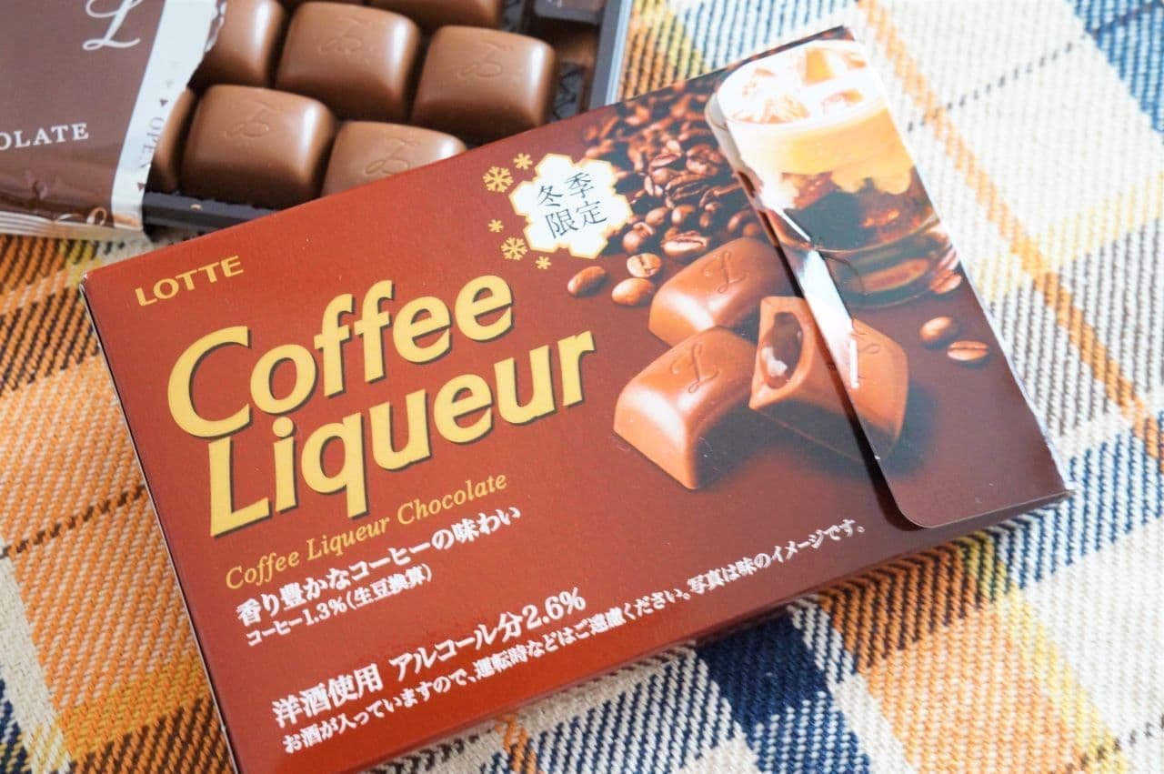 ロッテの洋酒チョコレート「コーヒーリキュール」