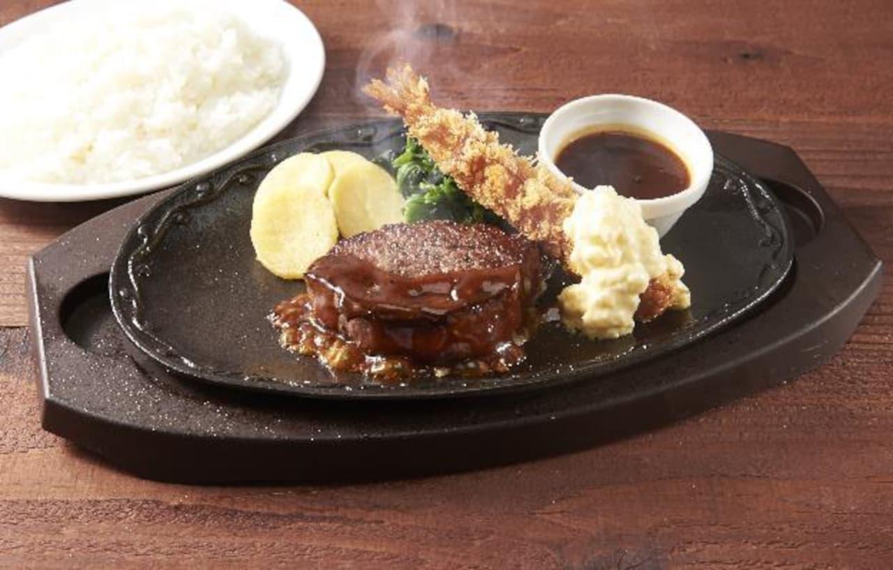 デニーズ「牛フィレ肉のステーキ 」「牛ほほ肉の煮込み」