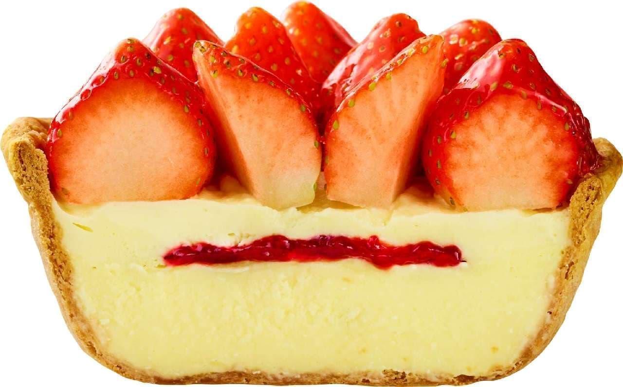 パブロ「いちごの贅沢チーズタルト 小さいサイズ」