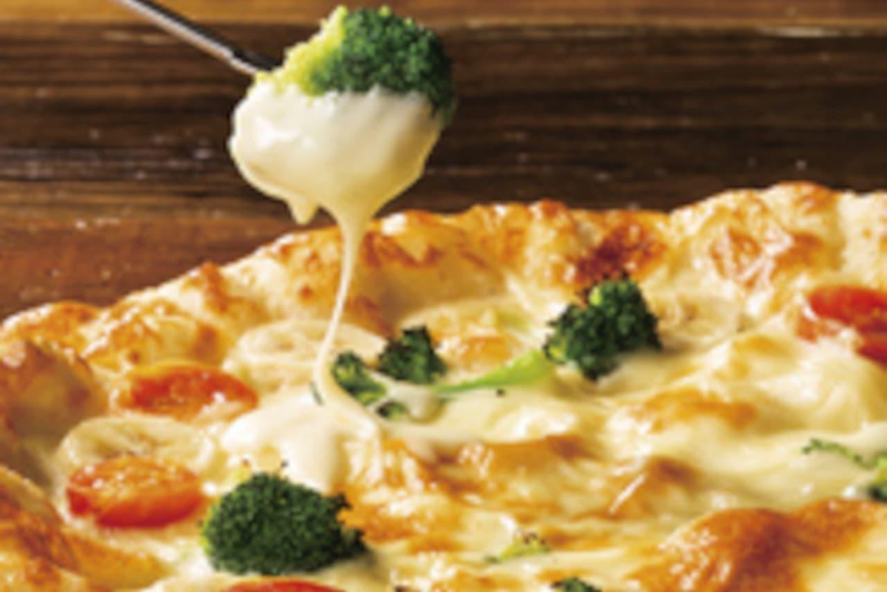 シェーキーズ「世界のチーズ祭り!」第2弾