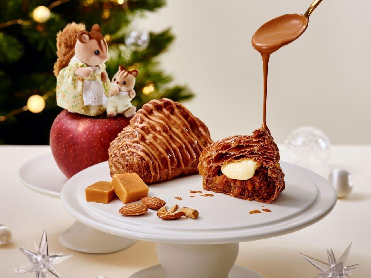 RINGOのくるみリスのラルフくんおすすめ「焼きたてカスタードキャラメルナッツアップルパイ」