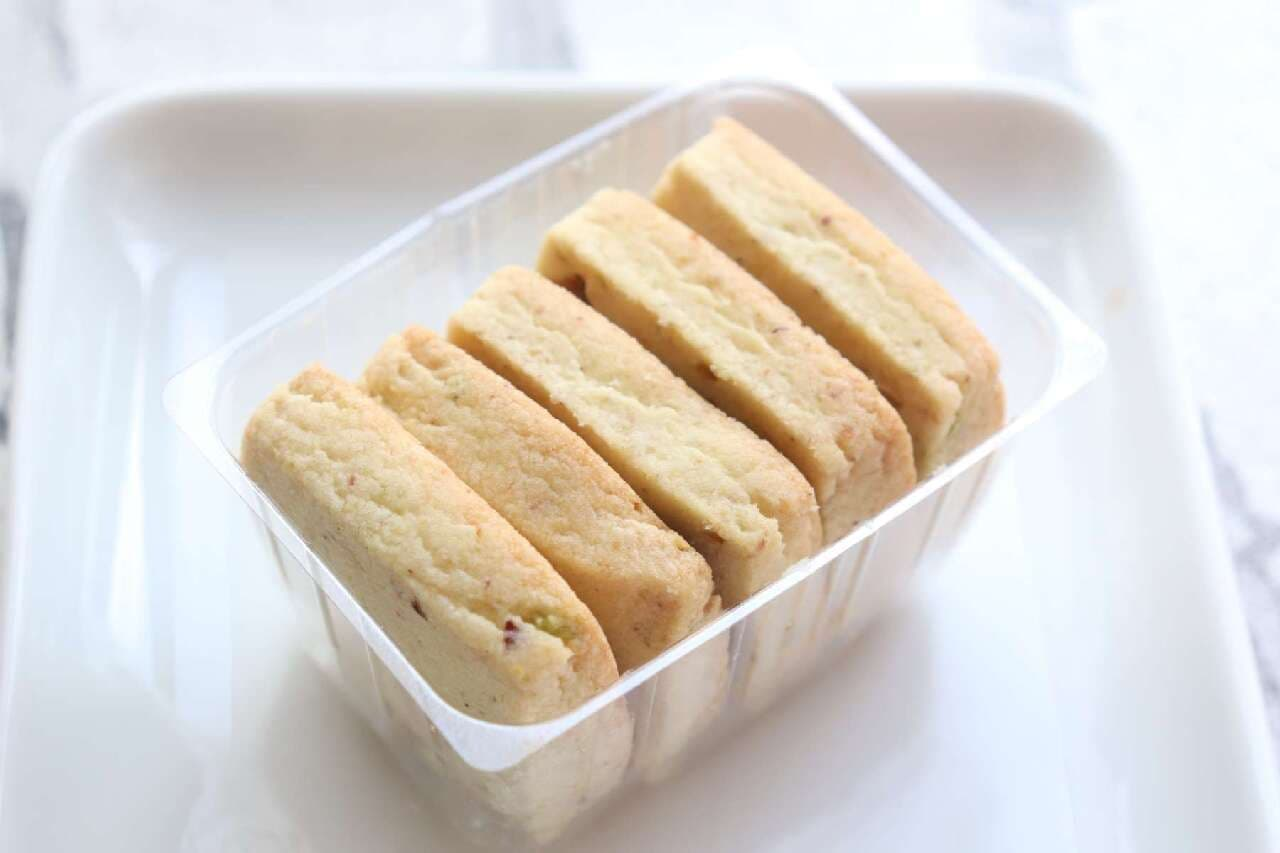 セブンカフェ ピスタチオクッキー