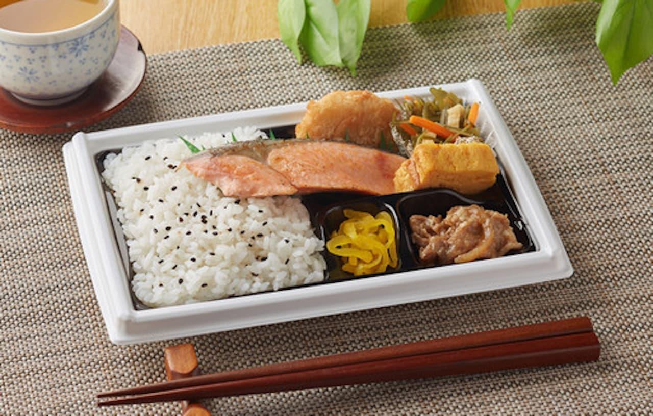 ファミマ「炙り焼銀鮭幕の内弁当」東北地方・新潟県限定