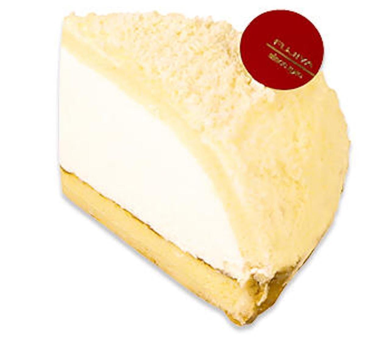 不二家「カマンベールチーズタルト」