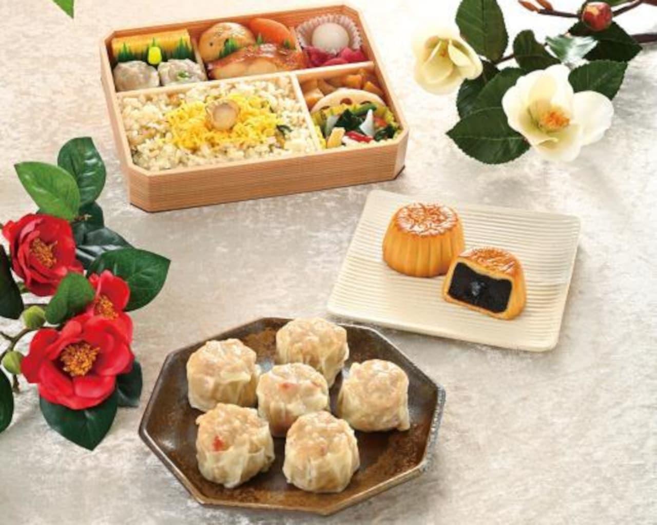 崎陽軒「冬のほっこり美食」