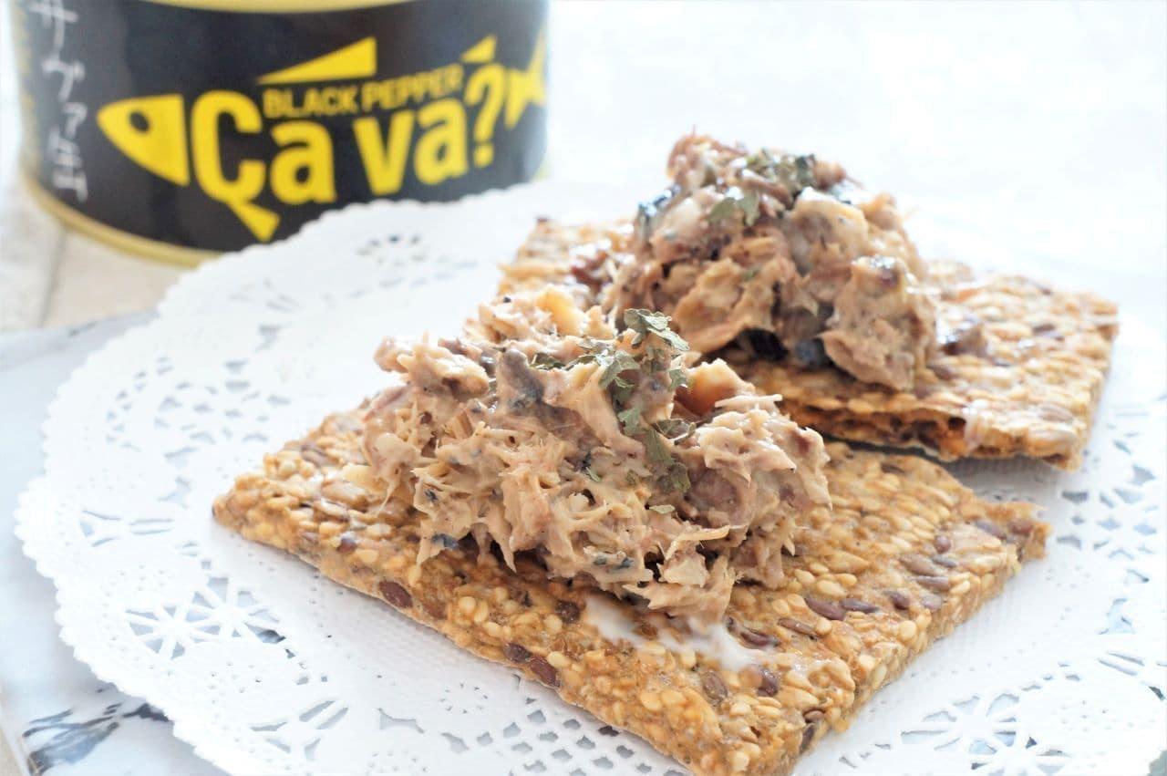 サヴァ缶 ブラックペッパー味