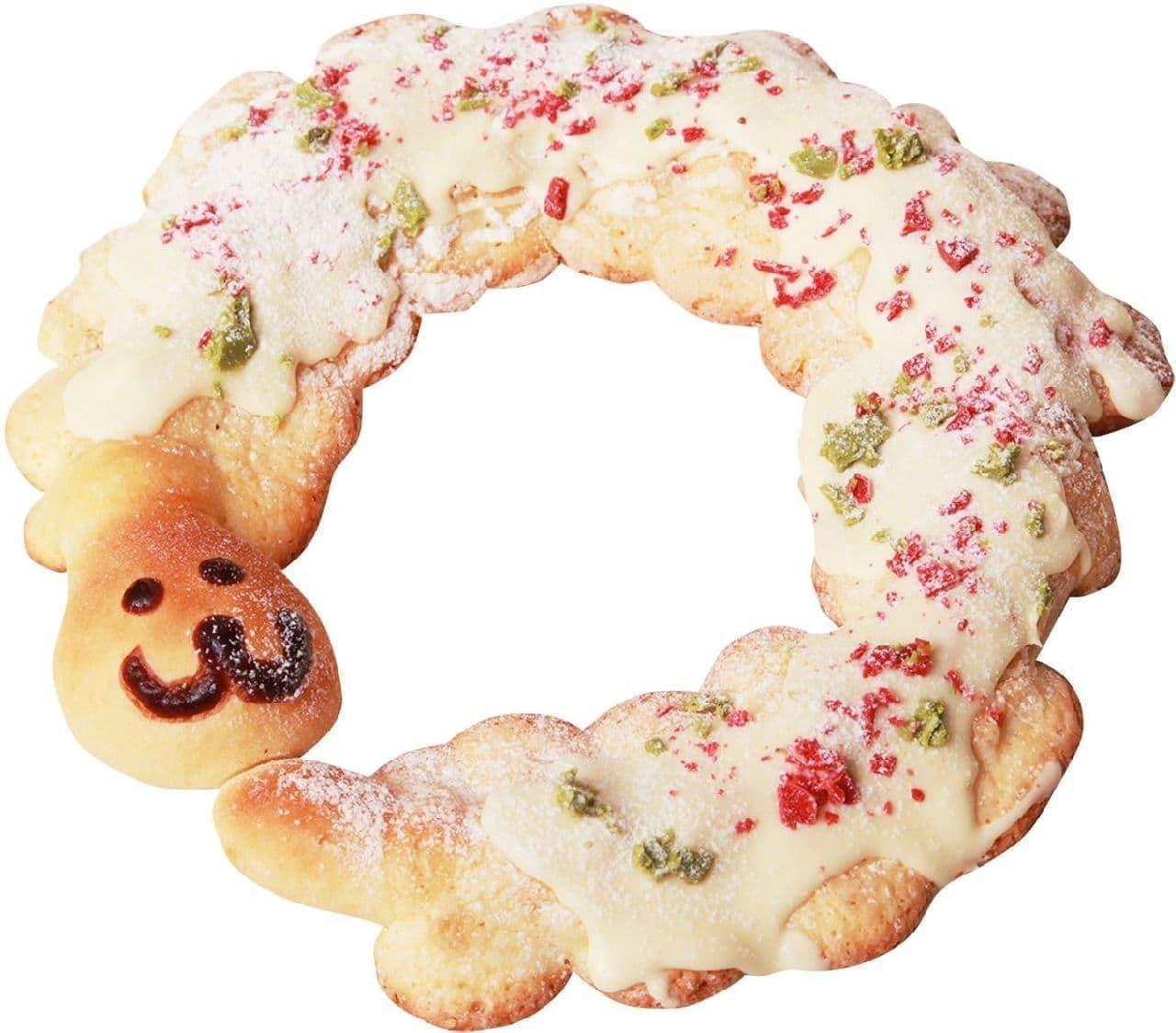 ハートブレッドアンティークにクリスマス限定パン